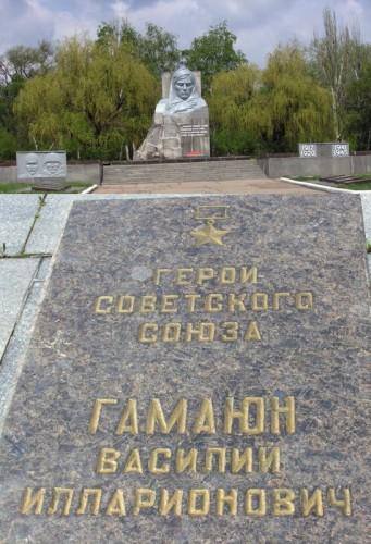 GamayunVasiliyIllarion_memorial_Dzerzhinsk