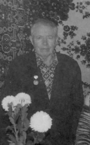 Хибин Иван Никонорович