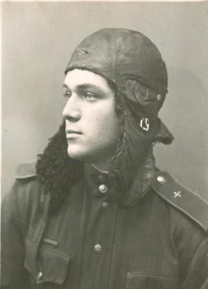 Драганчук Юрий Сергеевич