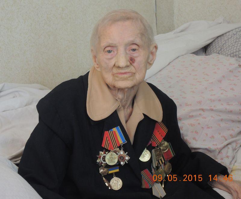Черникова Мария Ивановна9-е мая 2015г. возраст 93 года