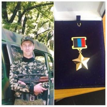 Захарчук Виталий Анатольевич